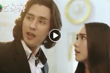 點解又係泰國廣告? 泰國連童話廣告都改得這麼有創意~ 怎也想不到的結局,摧毀了不少的童年呀!!! 影片連結在這 […]