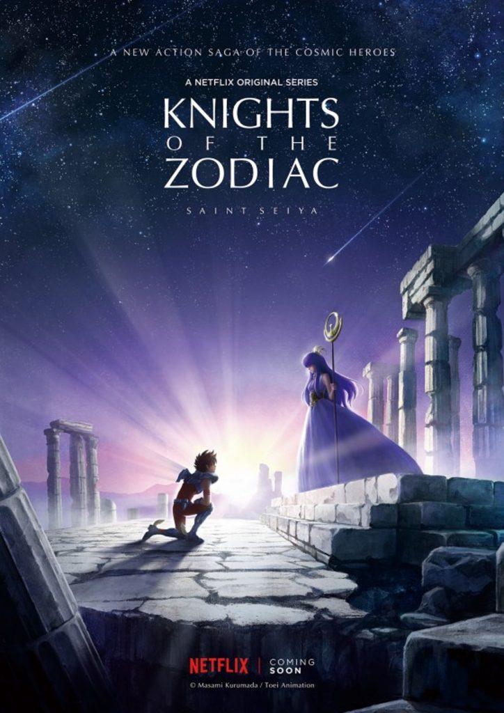 Netflix《聖鬥士星矢》預計第一季採用 CG 製作共 12 集,每集 30 分鐘,
